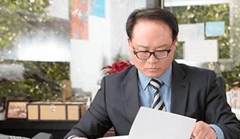 Jae Lee Law Staff